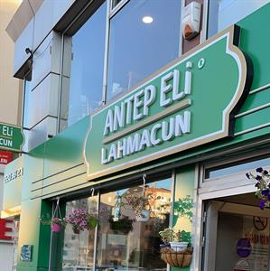 Antepeli lahmacun pide