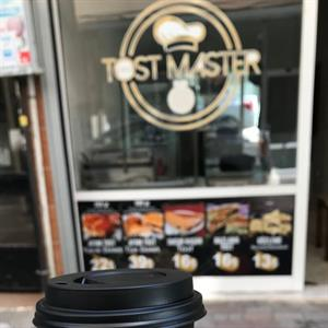 fast food tost master