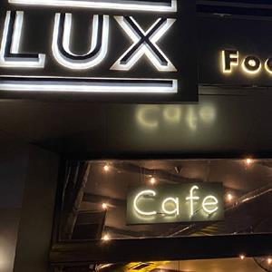 LUX CAFE