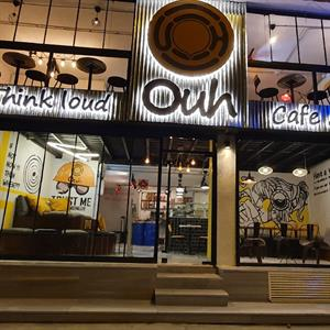 OUH CAFE