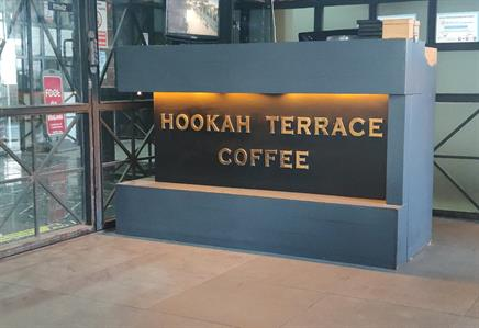 terace cafe